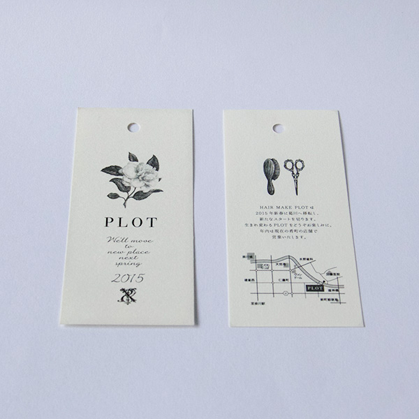 plot_move02